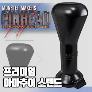 Pin Head Stand